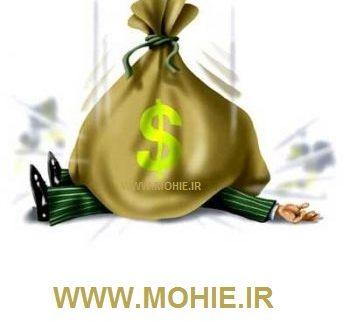 ۳ تصمیم مهم که زندگی مالیتان را متحول میکند