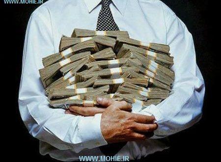 آیادوست داریدبه دستگاه پولساز تبدیل شوید؟