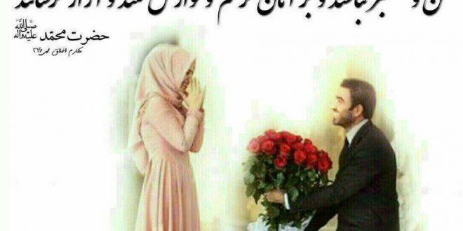 آیابه همسر خود محبت می کنید؟!